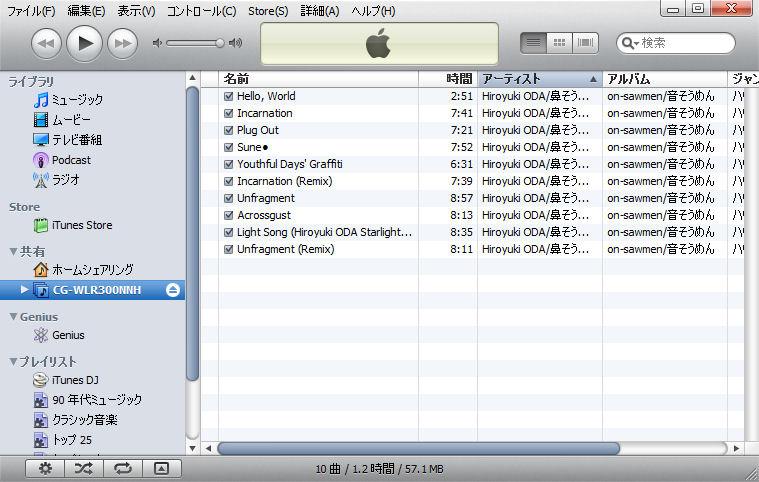 iTunesサーバーをiTunesから見た様子。共有の項目のWLR300NNHがiTunesサーバー