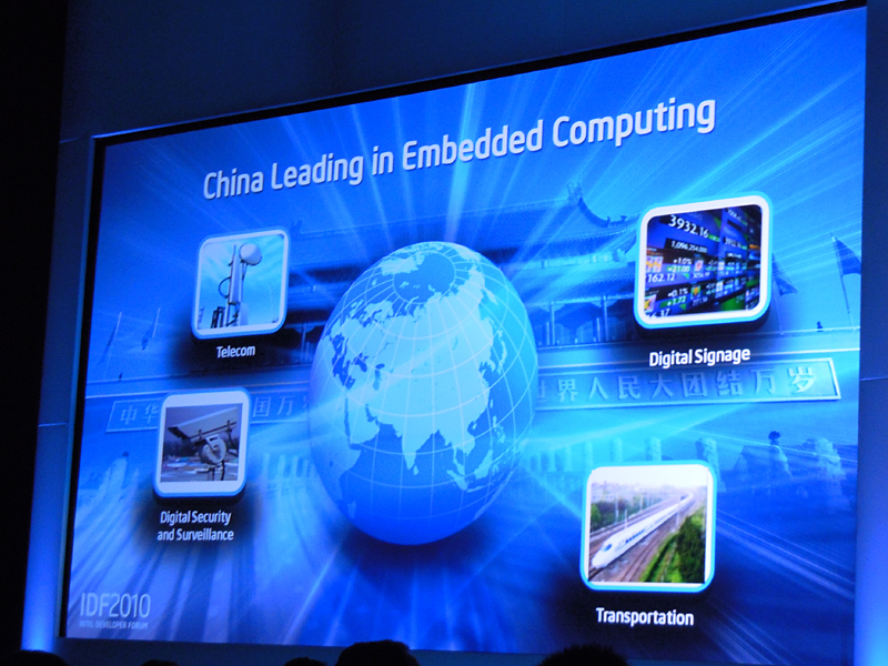 中国は組み込み向けの市場をリードするマーケットである