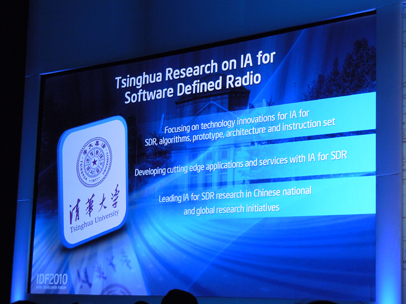 北京の清華大学とソフトウェアによる無線の共同研究プロジェクト