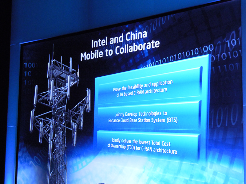 Intelとチャイナモバイルで協力して増大する通信コストに対応していく