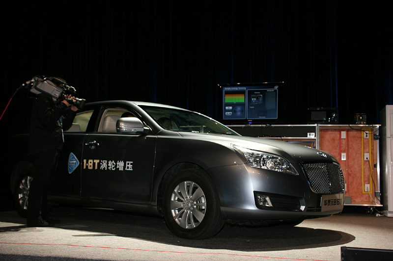 Haw Tai Automobileの新型セダンのB11