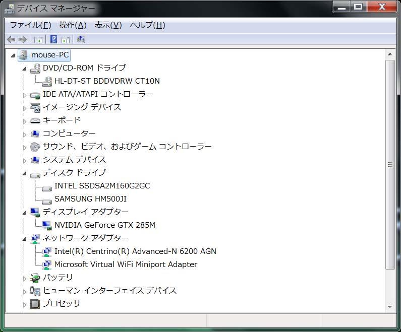 デバイスドライバ/主要なデバイス。SSDは「Intel SSDSA2M040G2GC」が使われている。HDDは「SAMSUNG HM500JI」