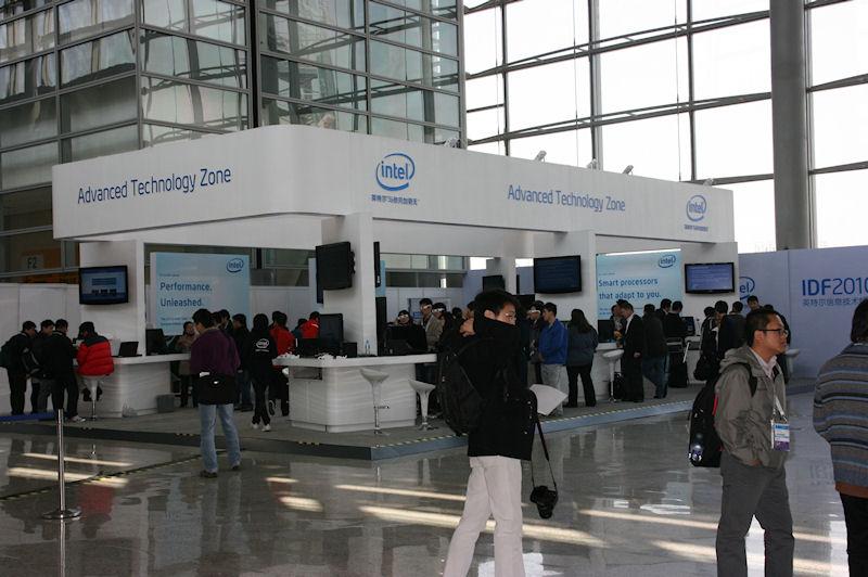 Advanced Technology Zone。Intelが1月に投入した2010年Coreプロセッサ・ファミリーのデモなどが行なわれていた