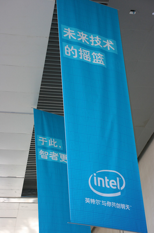 Intelのおなじみのスローガンも中国語で書かれている。これはSponsers of Tomorrow(日本語訳は、その好奇心で、未来をつくろう)だろうか?