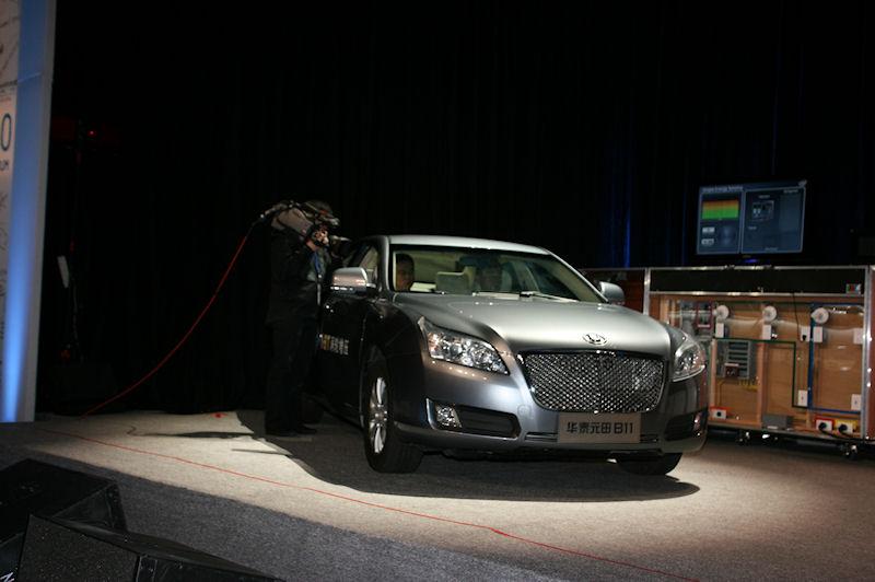 基調講演でHaw Tai Automobileが発表した中国向け高級セダン車のB11