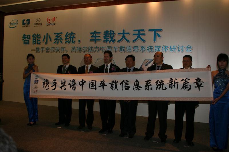 基調講演の後で、各社の関係者と中国政府高官が出席して行われたB11の発表セレモニー