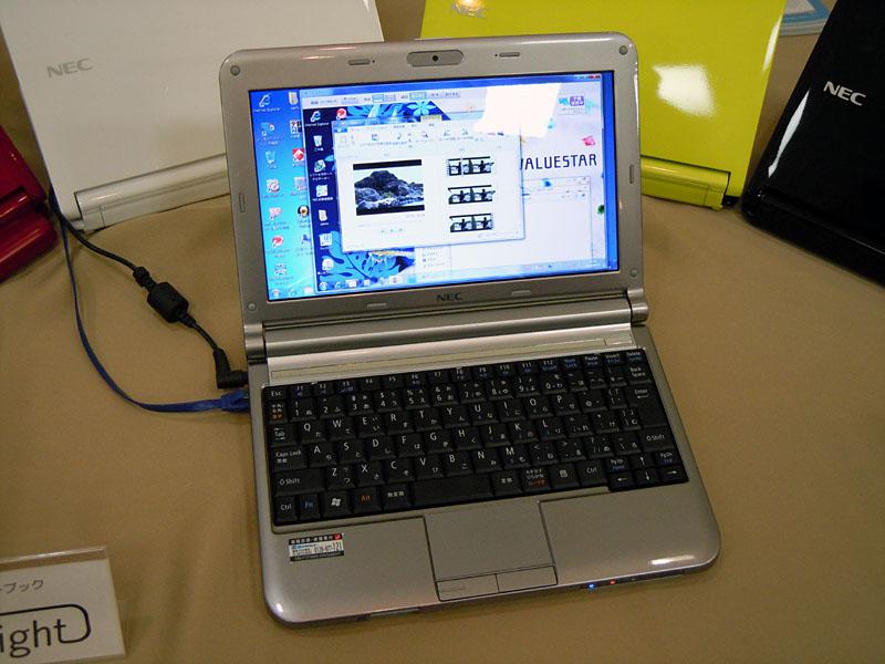 LuiクライアントとWiMAXの標準搭載で、より手軽にLuiサーバーを操作できるようになった
