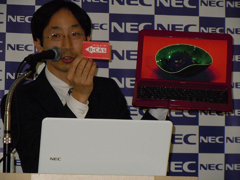 3波対応のB-CASカードをモバイルで観られるWireless TV