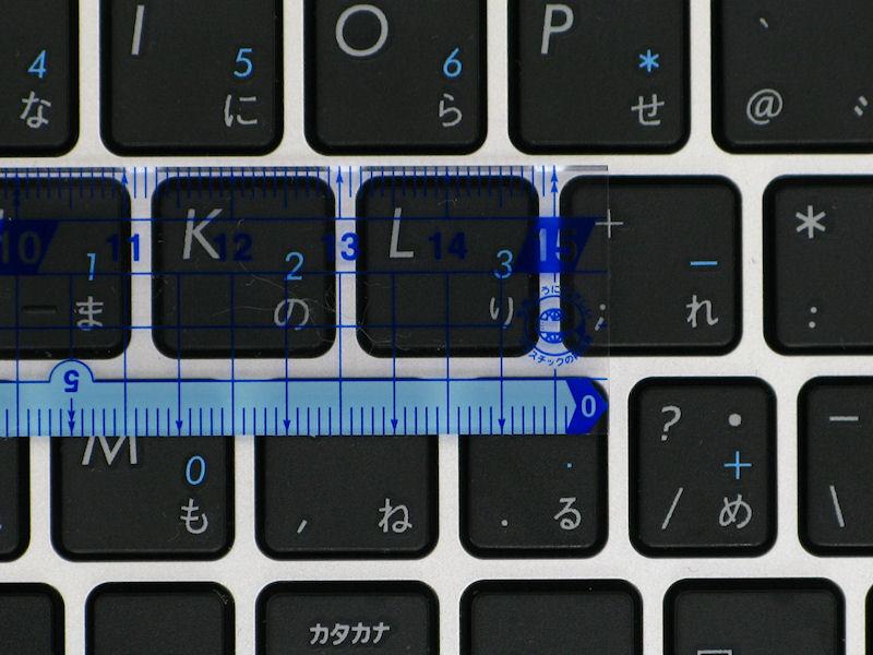 記号キーなど一部のキーは14mm幅と若干詰まっている