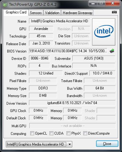 プライマリのGPUはCore i5-430Mに統合されたIntel HD Graphics