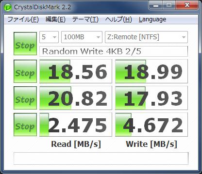 CrystalDiskMark/Zドライブにマウント