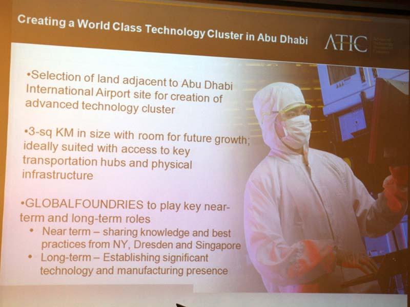アブダビ空港隣接地に先進技術開発センターをつくりさまざまな研究開発を行なう