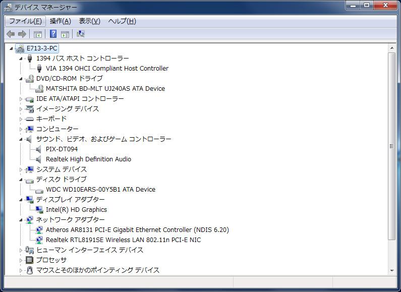 デバイスマネージャ/主要デバイス。HDDはWD10EARS-00Y5B1。オプティカルドライブはUJ240ASが使われている