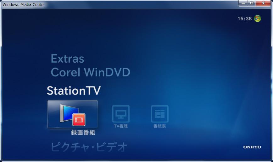 Windows Media Center/Station TV