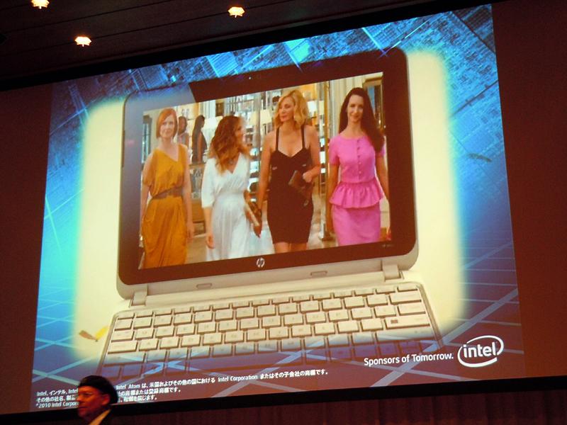 HPの「Vivienne Tam Edition」はファッションとしての意味合いが強い
