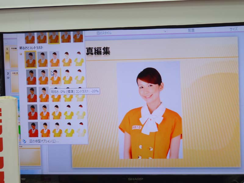 短いデモ時間の中でExcel、PowerPointの画像編集などの新機能が紹介された