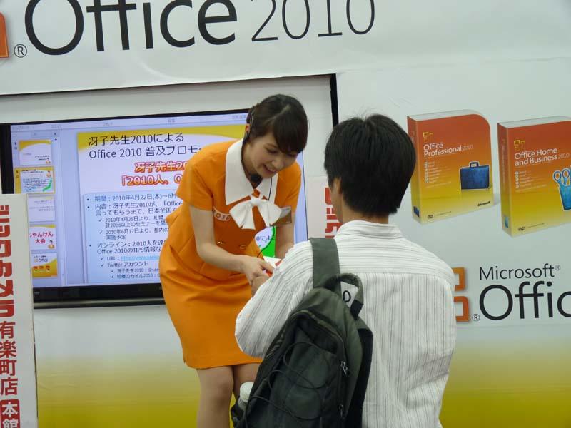 最後にじゃんけん大会が行なわれ、冴子先生2010に勝った参加者には豪華賞品が送られた