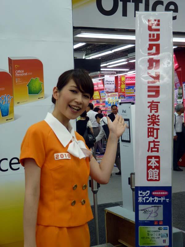 冴子先生2010、最初の店頭イベントの会場は有楽町ビックカメラ