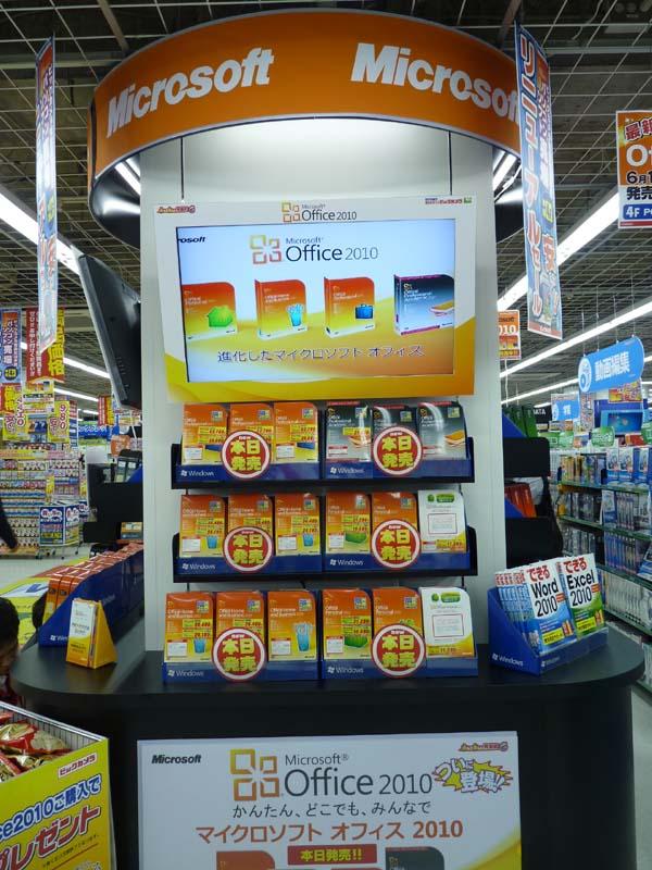ビックカメラ有楽町店の4階、ソフト売り場でもOffice 2010の特設売り場が設けられ、新機能を紹介するデモが行なわれている。今回のイベントをはじめ個人向け施策の充実と購入しやすい価格設定により、「Office 2010の売れ行きに、手応えを感じている」と売り場担当者