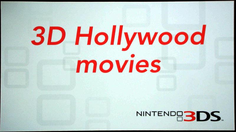 3D立体視のハリウッドムービーの再生能力があることを発表
