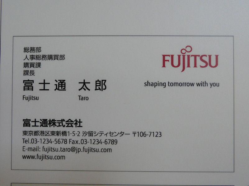 名刺に使用されるshaping tomorrow with you