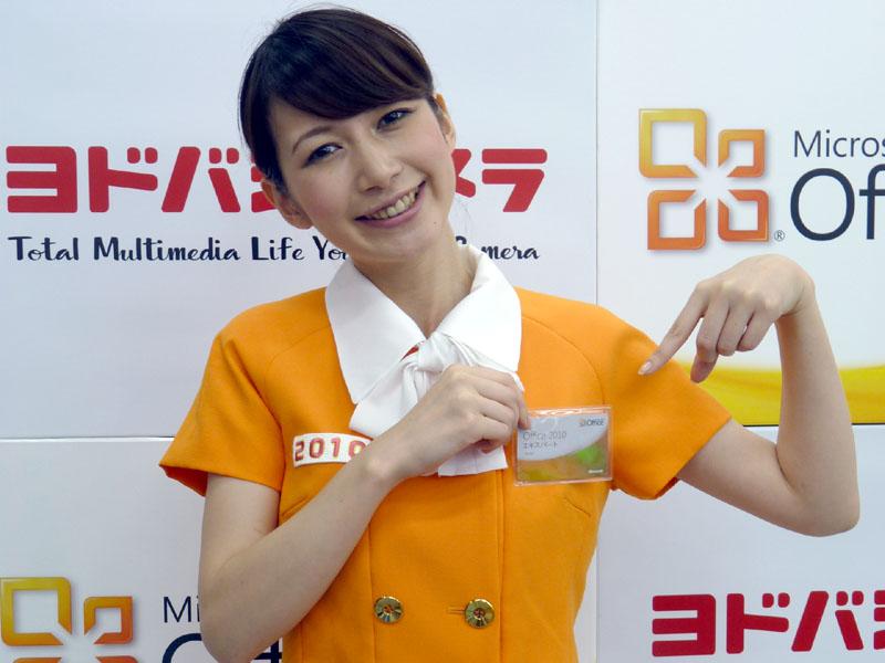 冴子先生の胸にはOffice 2010の講習を受けた販売員のみが取得できるエキスパートゴールドバッチが輝いている