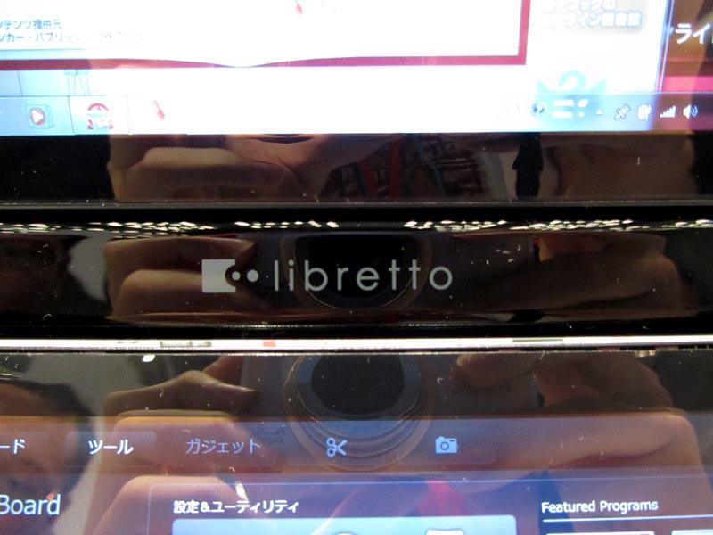 ヒンジ部のlibrettoロゴも、試作機ではエンボス加工だったが、プリントに変更されている