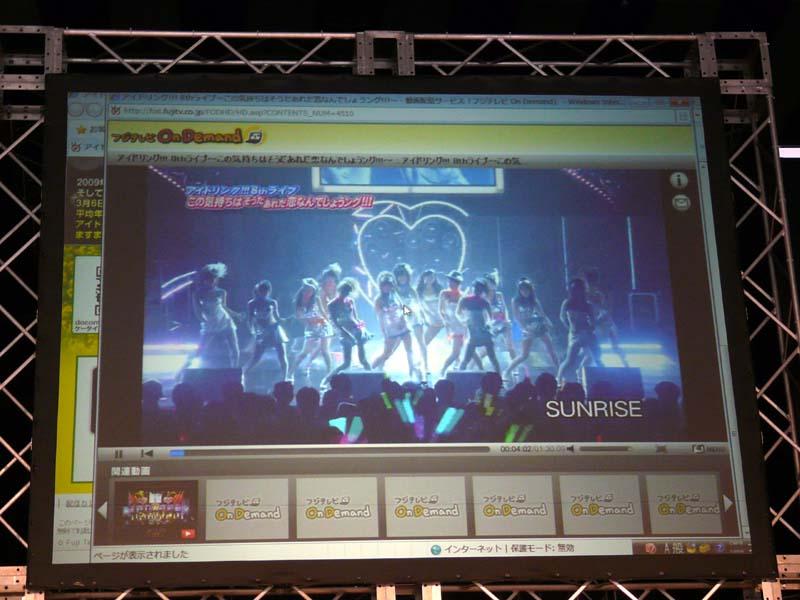 アイドリング!!!のライブなどの映像をオンデマンドで視聴できる