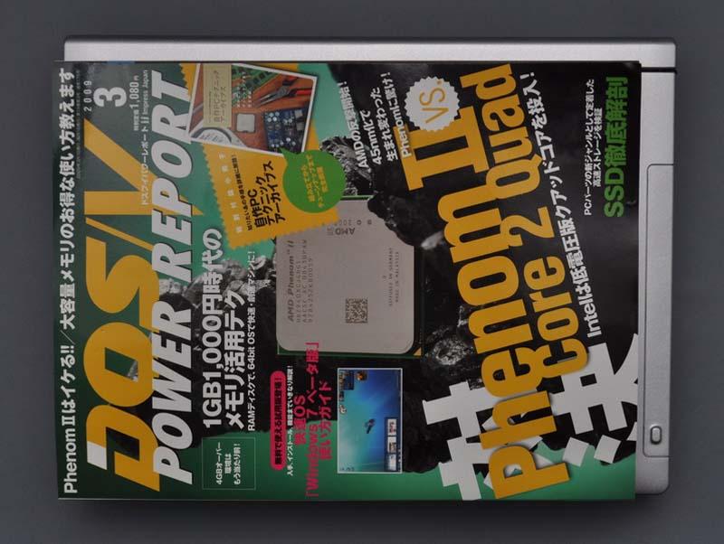 フットプリントは、299.2×226.5mm(幅×奥行き)と、Let'snote S9/N9シリーズより一回り大きくなっている