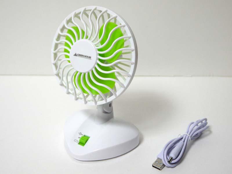 今回試用したのはホワイト/グリーンのモデル(GH-USB-FANMWG)。プラスチック成形でややオモチャっぽい印象は否めない