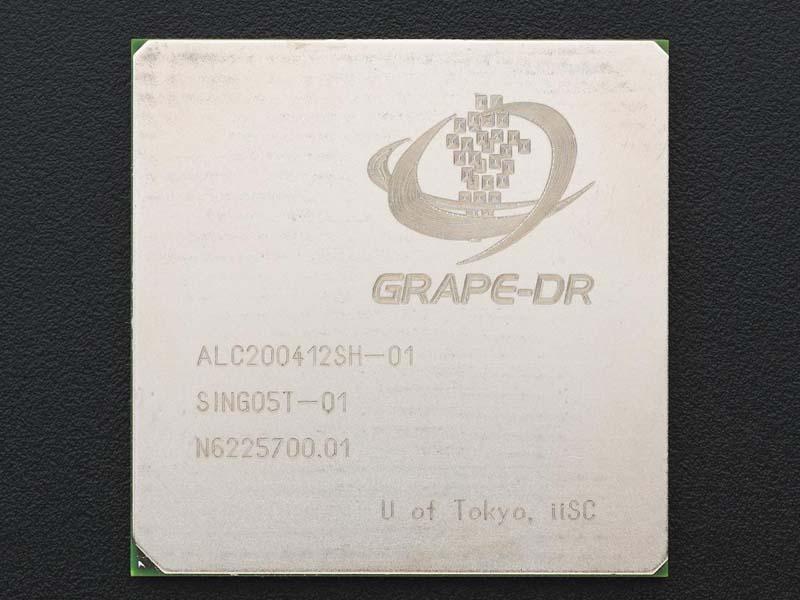 GRAPE-DRプロセッサ