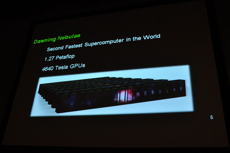 中国のDawning Nebulaeは、先月発表されたTOP500のスパコンランキングで2位に入った、Teslaベースのスパコン