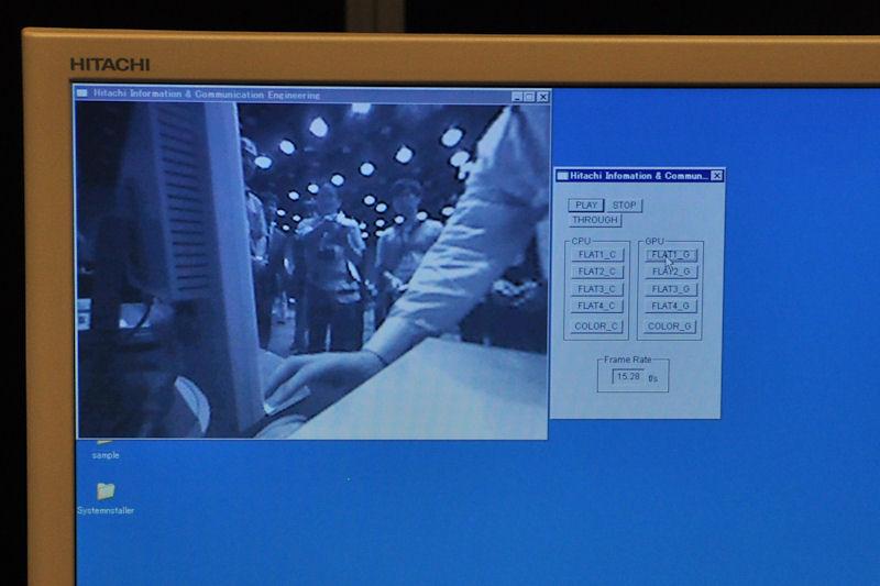 日立ブースで展示された、魚眼レンズで撮影された映像の復元を行うデモ。CPU、GPUそれぞれで実行可能なデモプログラムによって、その性能差を示していた