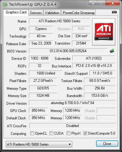 Radeon HD 5870のGPU-Zスクリーンキャプチャ。言うまでもなくAMDのシングルGPUとしては最強の製品だ。Alienwareほどではないにせよ、Studio XPSでも十分にゲームが楽しめるPCを構成できる