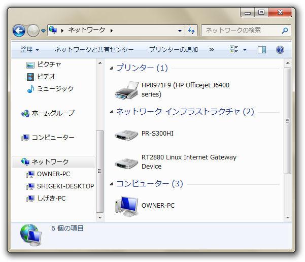 ネットワークフォルダでは「RT2880 Linux Internet Gateway Device」と表示される