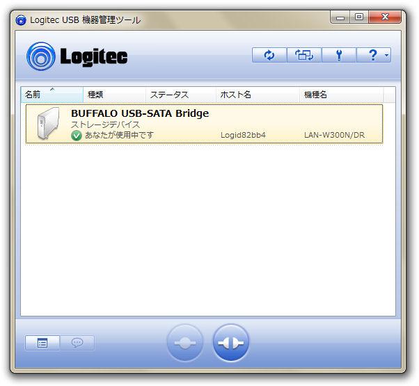 USB機器を接続すると「Logitec USB機器管理ツール」に表示されるので選択状態にして、下の「接続」ボタンをクリックする。接続に成功すると、お馴染みのSEと共にOSに認識される
