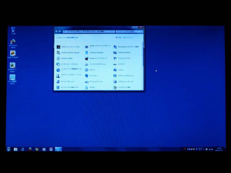 1,920×1,080ドットのデスクトップ。流石に10.1型でフルHDだと見辛い