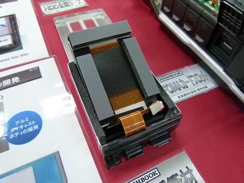 HDDの特殊緩衝材