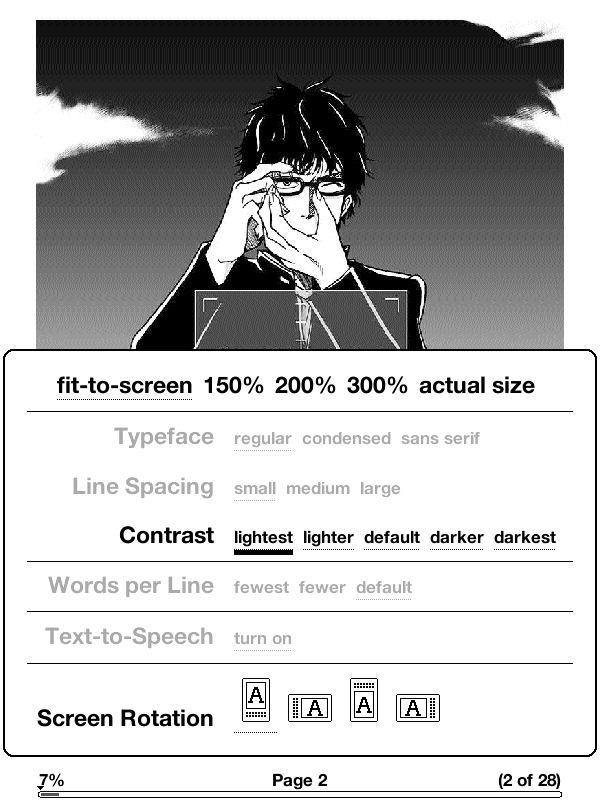 PDFファイルについては明るさを5段階で変更できる。これは一番明るい「lightest」(左)と、一番暗い「darkest」(右)の比較。コンテンツによっては便利に使えることもあるだろう