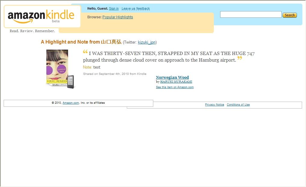 """「http://amzn.com/」から始まる短縮リンクをクリックすると、Amazon.com上のページが表示される。引用した箇所が""""""""囲みで記述され、あわせて元の書籍のタイトルや著者名が表示される"""