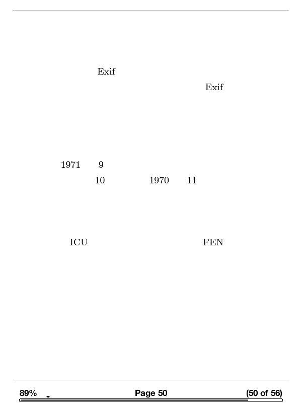 フォントが埋め込まれていないPDFでは、日本語部分が真っ白に飛んでしまう。この例では欧文フォントだけが埋め込まれているため、数字およびアルファベットのみ表示されている
