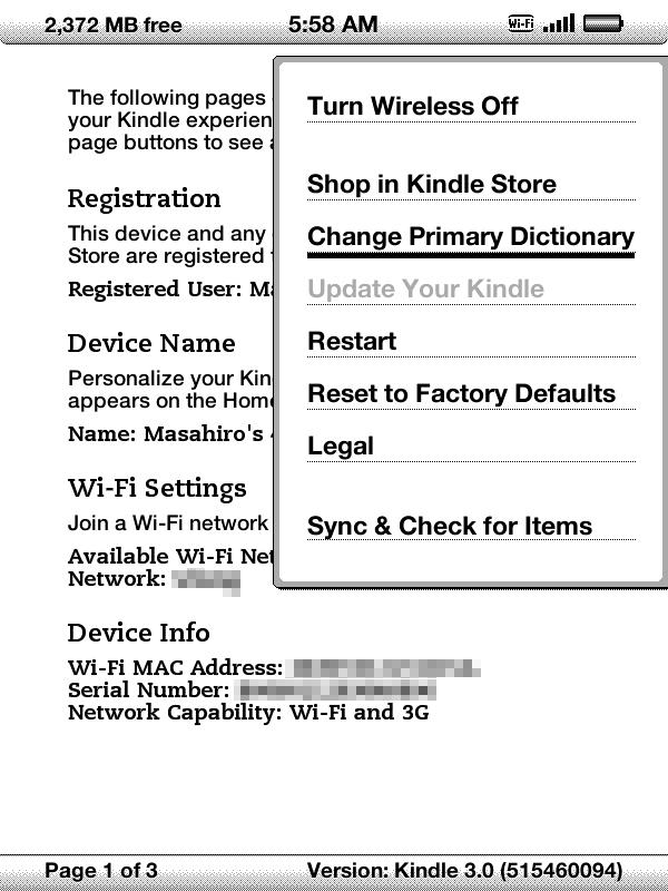Home画面を表示させた状態でMenuキーを押して「Setting」を選択。そこで再度Menuキーを押して「Change Primary Dictionary」を選択する