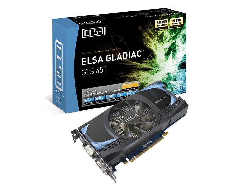 GLADIAC GTS 450(1GB)