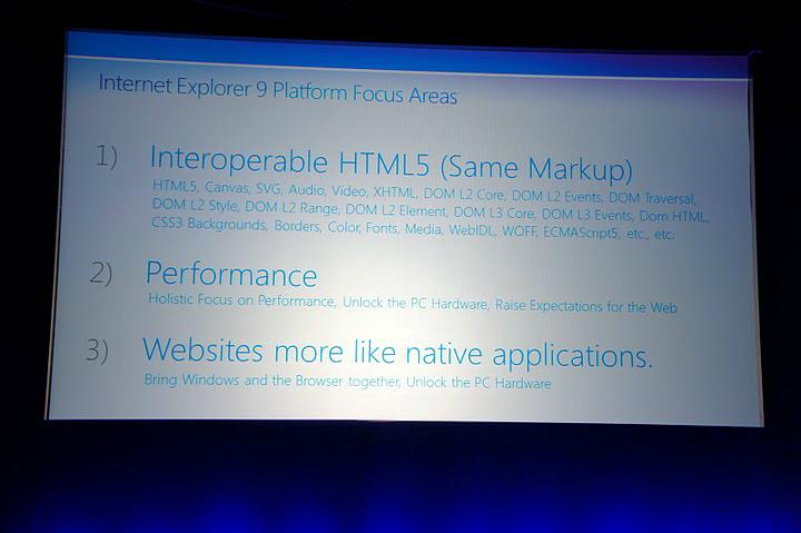 IE9の開発において重視したこと。HTML5への対応とパフォーマンスの改善、それにWebサイトをネイティブアプリと同様に動かすことが目標だった