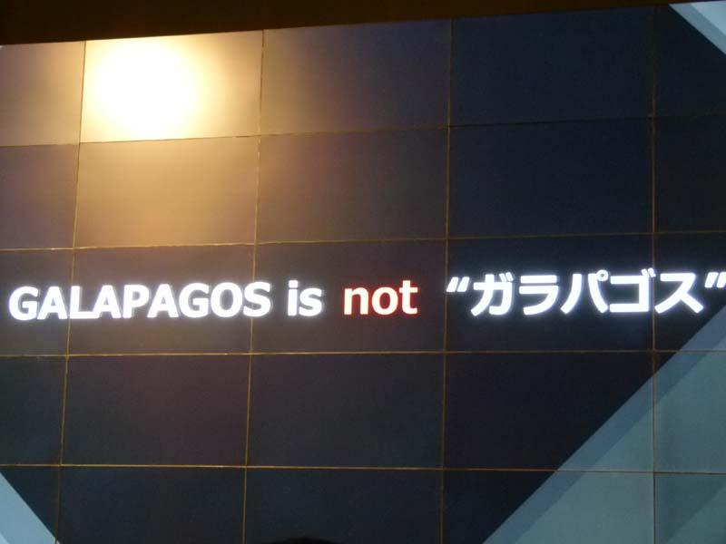 "GALAPAGOS in not ""ガラパゴス"""