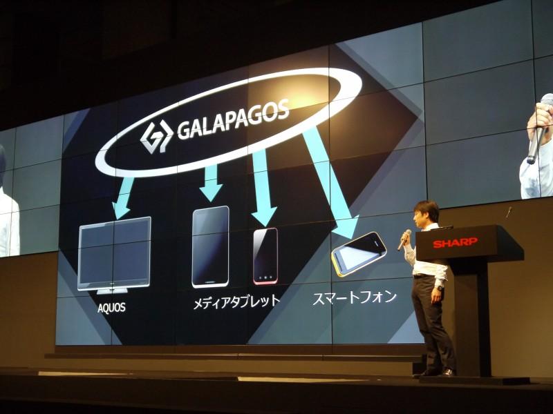 AQUOSやスマートフォンにもサービスを展開。3D対応コンテンツも提供したいとのこと