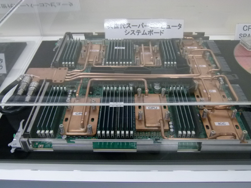 「京」に搭載されるシステムボード