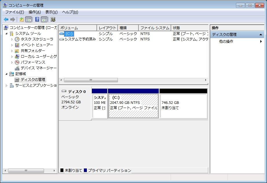 Windows 7 Professional 32bitのブートドライブとして利用すると、2TBのMBRパーティションが確保され、2TBドライブとして動作する