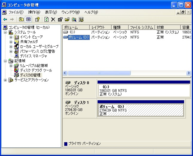データドライブとしての利用では、GPTパーティションへのアクセスがサポートされているOSであれば、Windows XP Professional x64 Editionも含め全てで3TB全領域が利用できた