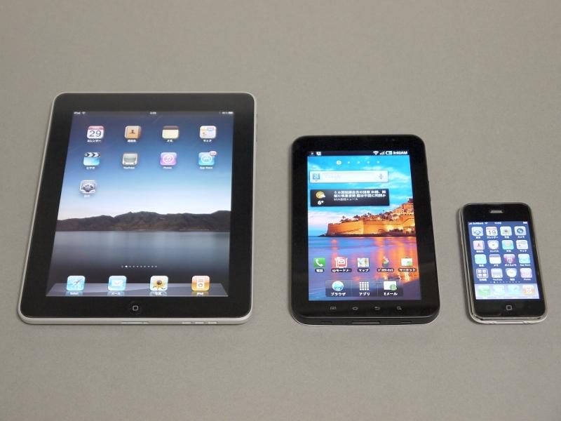 左から、iPad、GALAXY Tab、iPhone 3GS。横向きにするとちょうどiPadの半分の大きさであることが分かる。厚みについてはiPadとほぼ同じ